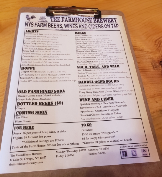 farmhouse_menu